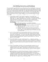career goal statement sample samples of career objectives on career goals for cv best career objectives resume examples hr career objective resume sample career goals