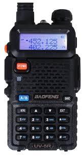 <b>Рация Baofeng UV-5R 8W</b> (3 режима мощности) — купить по ...