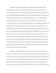 essay on maya angelou phenomenal w    essay topicsessay on maya angelou phenomenal w