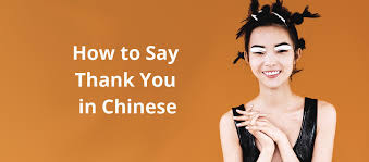 How to Say <b>Thank</b> You in <b>Chinese</b>: 4 Great Ways to Know
