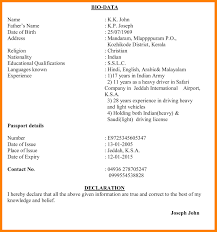 6 bio data for jobs emt resume bio data for jobs 5 jpg