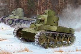 Znalezione obrazy dla zapytania T-24