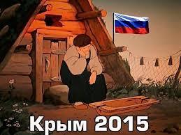 В ОБСЕ обеспокоены нарушением свободы слова в Крыму - Цензор.НЕТ 6274