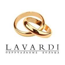 LAVARDI: Обручальные <b>кольца</b> в Санкт-Петербурге