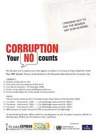 essay corruption corruption essay in english   academic essay democracy and political corruption   essay example