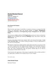 khalid mukdad dawod cover letter