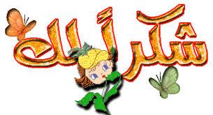 كارت فرح من احمد اليعقوبي