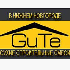 <b>Штукатурка</b> оптом — сухие строительные смеси <b>GUTE</b>