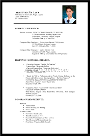 cover letter college student resume objectives summer resume cover letter college student resume samples no experience college objective education template work relevant course senior