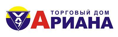 <b>Шланг газовый резиновый</b> купить оптом в Краснодаре