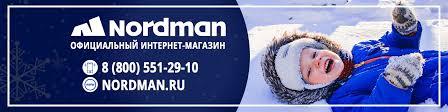 Интернет-магазин <b>обуви NORDMAN</b> | ВКонтакте