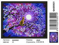 Алмазная мозаика 40x50, полная выкладка, круглые стразы