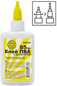 <b>Клей ПВА</b> 85гр. D00244 (<b>DOLCE COSTO</b>)
