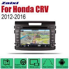 <b>ZaiXi</b> Android <b>2 Din Car</b> radio <b>Multimedia</b> Video Player <b>auto Stereo</b> ...