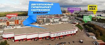 Аксессуары для кухни купить в Москве недорого - интернет ...