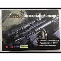 Тактический прожектор <b>фонарь</b> в Минске. Сравнить цены, купить ...