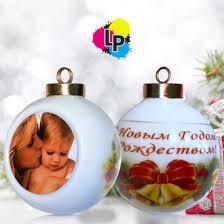 Создать <b>елочный шар с фото</b> от lastprint.ru на заказ онлайн ...