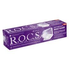 <b>Зубная паста</b> R.O.C.S. Активный Магний, 94 гр по лучшей цене в ...