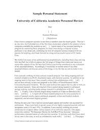 graduate school essay sample