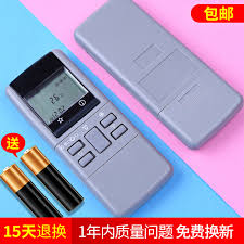 Suitable for National Lesheng/Panasonic <b>Air Conditioning</b> Remote ...