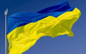 """Результат пошуку зображень за запитом """"день державного прапора україни 2016"""""""