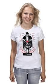 """Женские футболки c авторскими принтами """"<b>леон</b>"""" - купить в ..."""