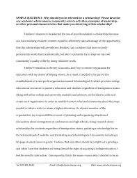 writing essay   why should you be selected for a scholarship how    writing essay   why should you be selected for a scholarship how to write essay for scholarship examples of good scholarship essays how to write essay for