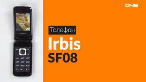 Распаковка <b>телефона Irbis SF08</b> / Unboxing <b>Irbis SF08</b> - YouTube