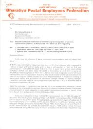 bharatiya postal employees federation 2015 letter submitted by secretary general b p e f to secretary posts in presence of moc it dated 18 6 2015
