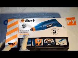Обзор на <b>гравер</b> электрический <b>Bort BCT</b>-<b>170N</b> - YouTube
