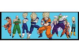 '<b>Dragon Ball</b> Z' Turns 30: A True Triumph for Toei <b>Animation</b> ...