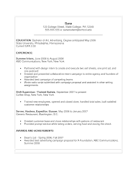 resume in college sample resume 2017 college student resume your sample
