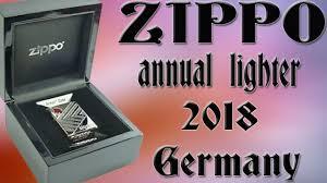 Ежегодная <b>зажигалка Zippo</b> 2018 года для Германии. - YouTube
