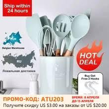 <b>Наборы</b> кухонных инструментов - купить онлайн на АлиЭкспресс ...
