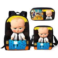 """""""детский <b>рюкзак</b>"""" 862 найденные продукты"""