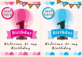 st birthday invitation templates com vector birthday invitation