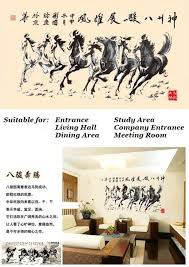 feng shui home office deco wall sticker eight horses bring prosperous bringing feng shui office