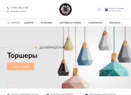 <b>polus</b>-sveta.ru at WI. Интернет-магазин <b>светильников</b> «Полюс ...