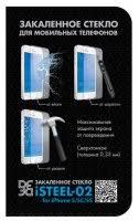 Купить <b>защитное стекло для</b> телефона недорого в интернет ...
