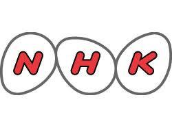 「NHKラジオ」の画像検索結果