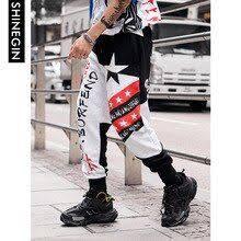 <b>ZOGAA Hot New</b> Sexy Men Skinny Faux PU Leather Pants Shiny ...