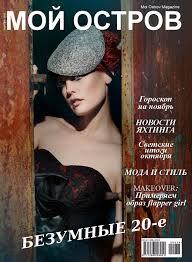 Мой Остров №38 - November 2012 by Moi Ostrov - issuu