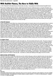 essay about bullying in schoolbiol  essays that got