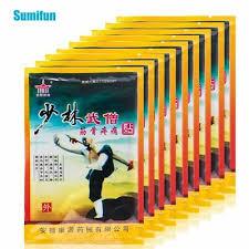Sumifun 16Pcs Medical Plaster <b>Shaolin</b> Medicine Knee Pain Relief ...