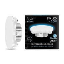 <b>Лампочка</b> светодиодная, купить по цене от 54 руб в интернет ...