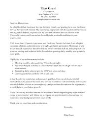 cover letter financial advisor cover letter financial advisor cover letter financial advisor cover letter s customer service traditional xfinancial advisor cover letter extra medium