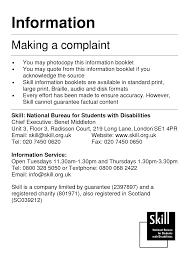 formal complaint letter cover letter sample template