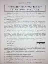 philosophy patanjali printed notes for ias pcs p2 p3 p4 p5 p6