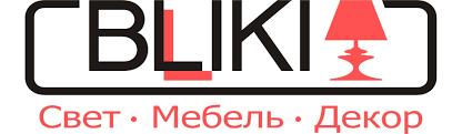 Купить предметы освещения <b>F</b>-<b>Promo</b> в интернет-магазине bliki ...