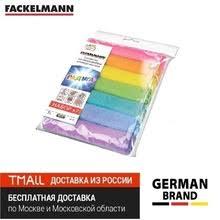 Чистящие <b>салфетки</b>, купить по цене от 15 руб в интернет ...